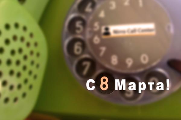 s-8marta